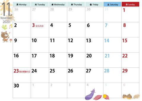 カレンダー2020.11月
