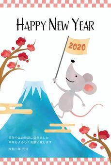 2020年賀状(令和二年)034