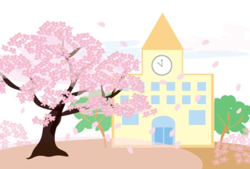 櫻桃樹和學校的插圖