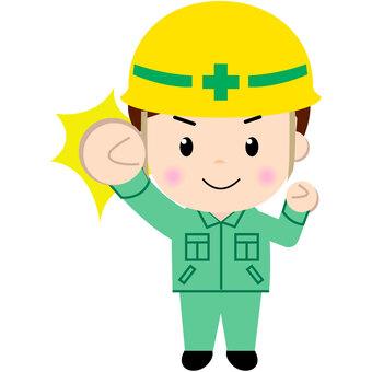 Construction worker (motivation)