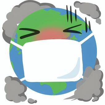 Earth (mask)