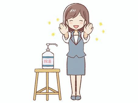 均勻的婦女用消毒劑消毒