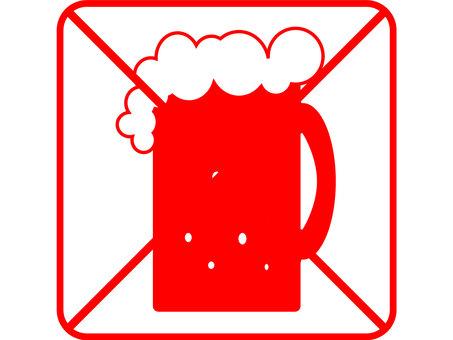酒精禁止紅色