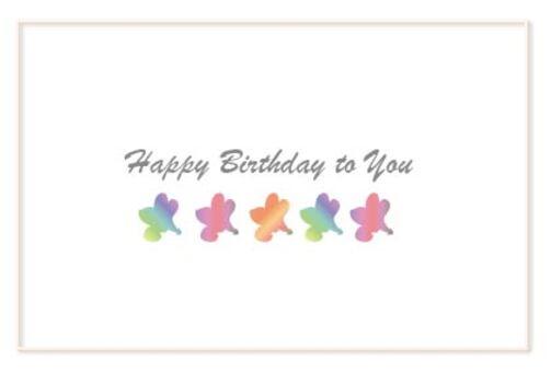 Cute flower birthday birthday card