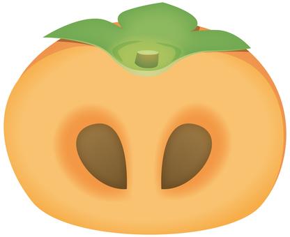 柿子對半切開