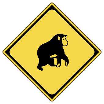 Warning sign (animal attention: monkey)