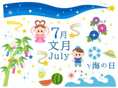 七月的插圖