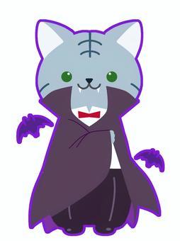 猫の吸血鬼