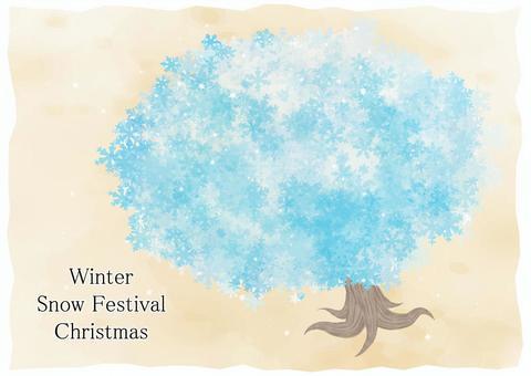 Craft design (winter)