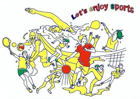 體育組插圖集