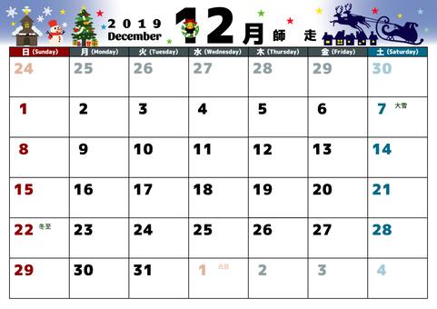 2019-12-週日開始-插圖01