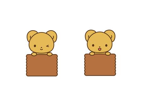 木の看板とクマ