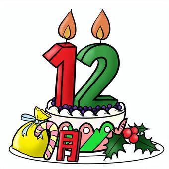 生日蛋糕十二月