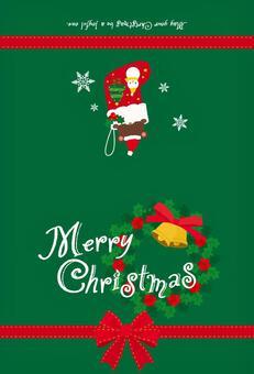 聖誕賀卡_表面