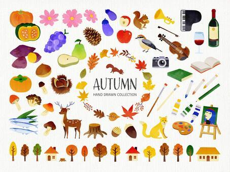 秋季手繪水彩插圖集