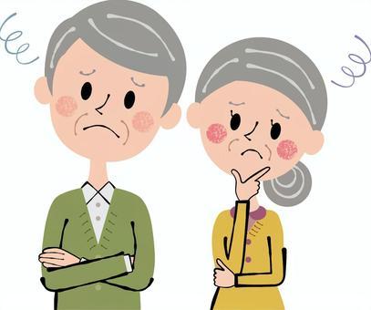 Senior Pare thinking Elderly upper body