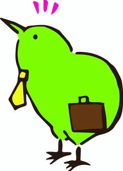 リーマンキウイ鳥