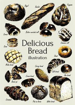 美味的麵包圖