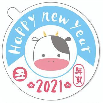 2021年年賀牛乳瓶のふた風エンブレム2