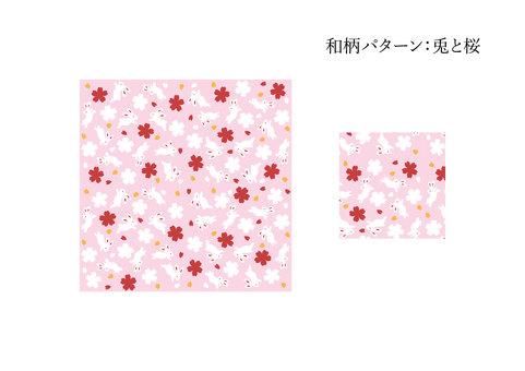 "Japanese pattern ""Rabbit and Sakura"""