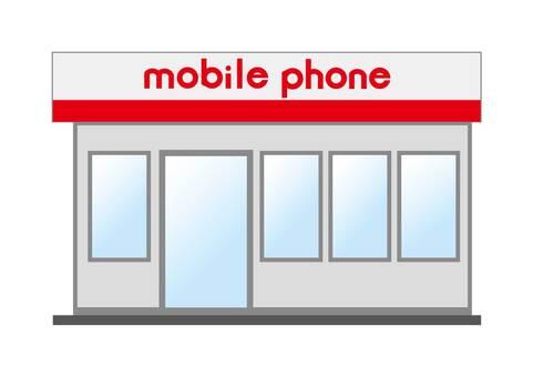 Mobile Shop -2