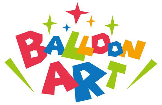 氣球藝術☆氣球藝術