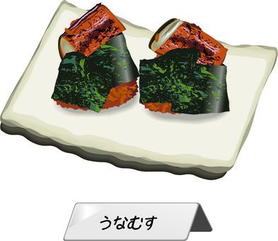 鰻魚飯糰紫菜