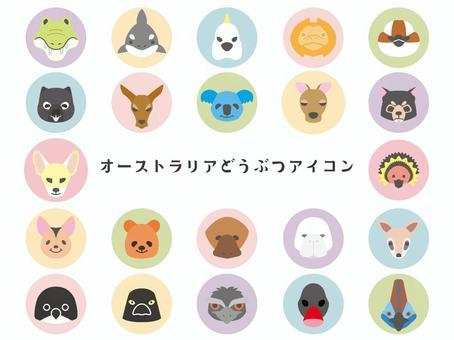 Australian Animal Icon_Background Circled
