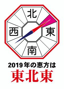 江g 01_01(2019)