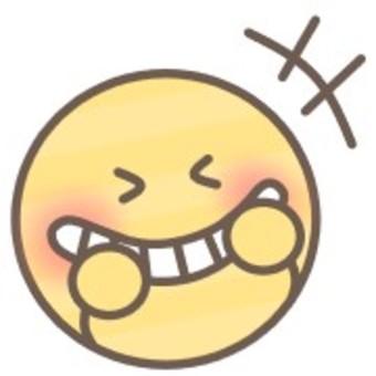 ニヤニヤ 笑う 面白い 顔 表情