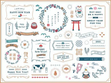 飾り罫 お正月 年賀状 フレームセット