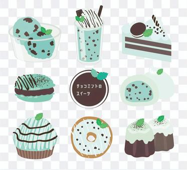 Chocolate mint sweets