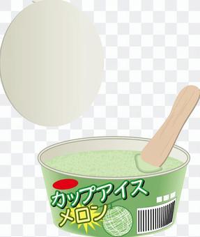 冰瓜杯便利店夏天