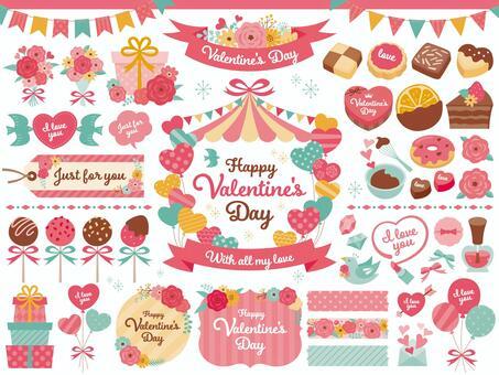 Valentine Illustrations and Illustrations 2021