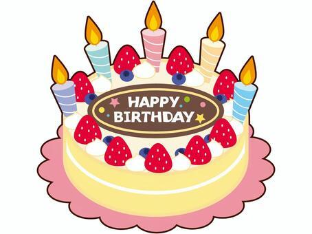 お誕生日のバースデーケーキ