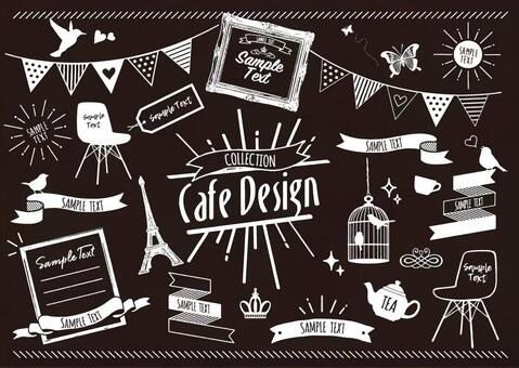 咖啡廳設計主題2
