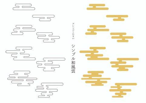 Simple Japanese style cloud