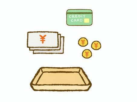 Coin tray and money (no letters)