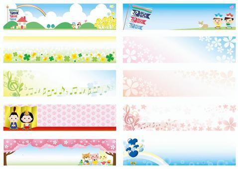 Horizontal frame set for spring title