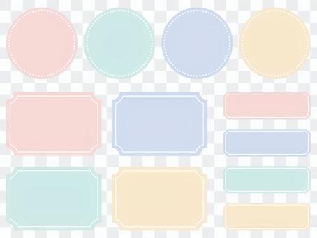 柔和的顏色框架集
