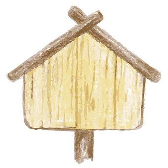 Wooden bill