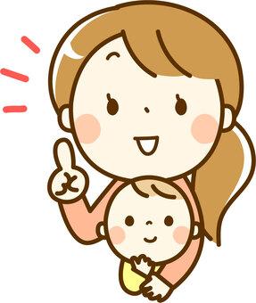 媽媽和寶寶指著姿勢
