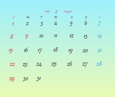 2021 年 8 月日曆