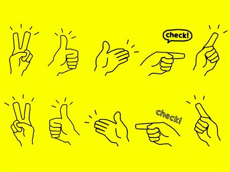 Hand sign main line only set (simple)