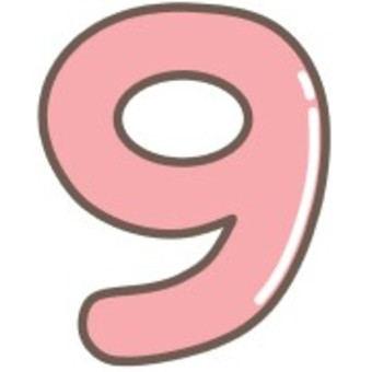 数字 数 9 ピンク パステル