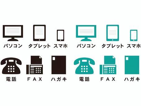 Phone · smartphone · fax · postcard