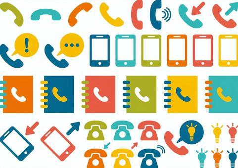 電話標記圖標集合