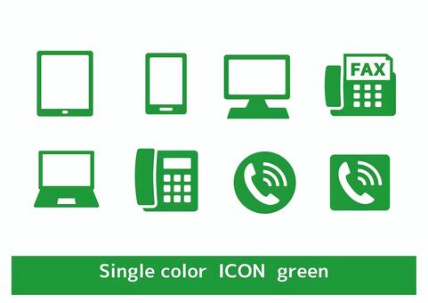 電話傳真標記設置綠色