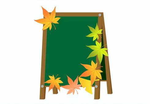 Autumn Kanban