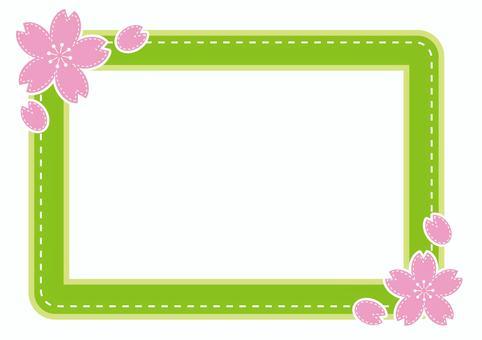 通案 - 櫻桃針 - 綠色